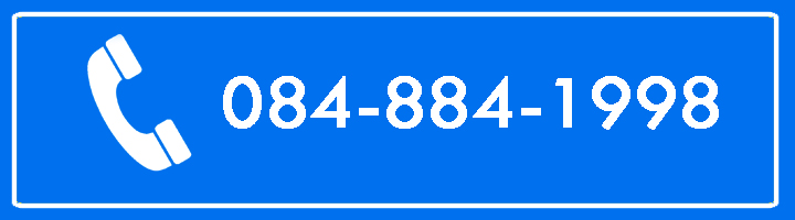 Contact-Phone-084-884-1998